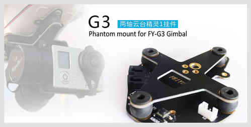 FeiyuTech phantom mount for FY-G3 Gimbal
