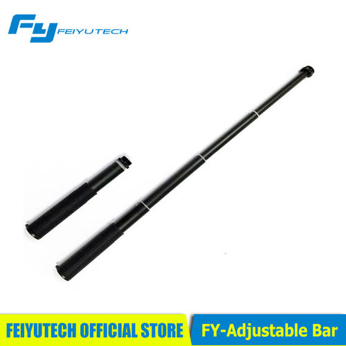 FeiyuTech G3-4 hand Gimbal adjustable extension bar