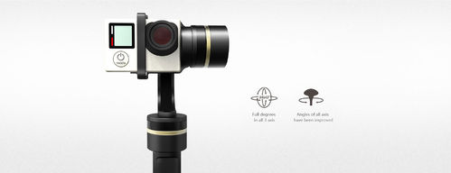 Feiyu G4S Gimbal 3-axis 360 degrees coverage