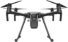 DJI Matrice 200 Disponible stock Precio a consultar